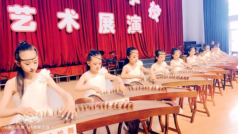 筝乐拾舞文化艺术培训学校