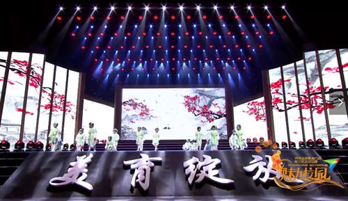 第十九届全国校园春节大联欢语言专场朗诵《笠翁对韵》