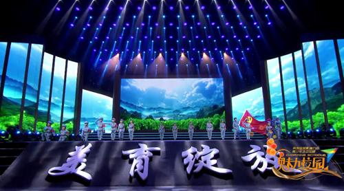 第十九届全国校园春节大联欢语言专场朗诵《有一首歌》