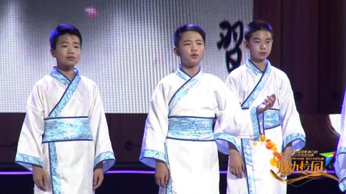 第十九届全国校园春节大联欢语言专场朗诵《家风颂》