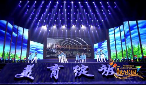 第十九届全国校园春节大联欢语言专场情景表演《记忆哈尔滨》