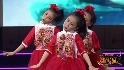 第十九届全国校园春节大联欢语言专场情景表演《童趣成都》
