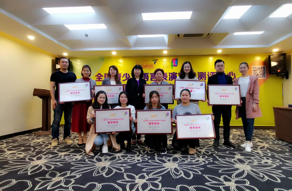 全国青少年语言表演艺术测评金牌讲师班-厦门站圆满成功