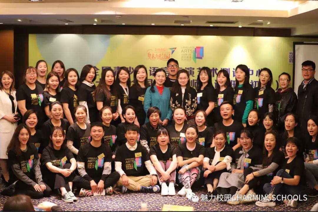 不负春光丨全国金牌教师培训班(初级、中级)4月6日在北京举行