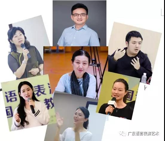 全国青少年语言表演艺术师资(广东站)初、中级班培训火爆抢位中