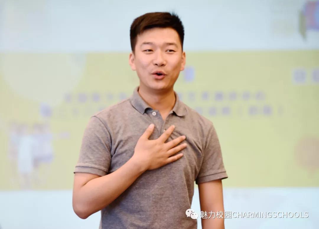 与智者为伍丨第三十六期全国金牌教师培训班(初级)北京举行