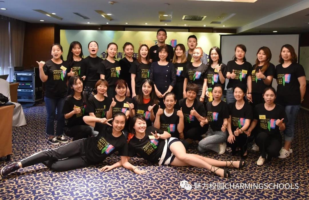 助力语言发展丨第36期全国金牌教师培训班在京圆满落幕