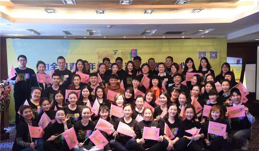 全国青少年语言表演艺术测评中心全国金牌教师培训班(初级、高级) 8.10—8.14同期开班