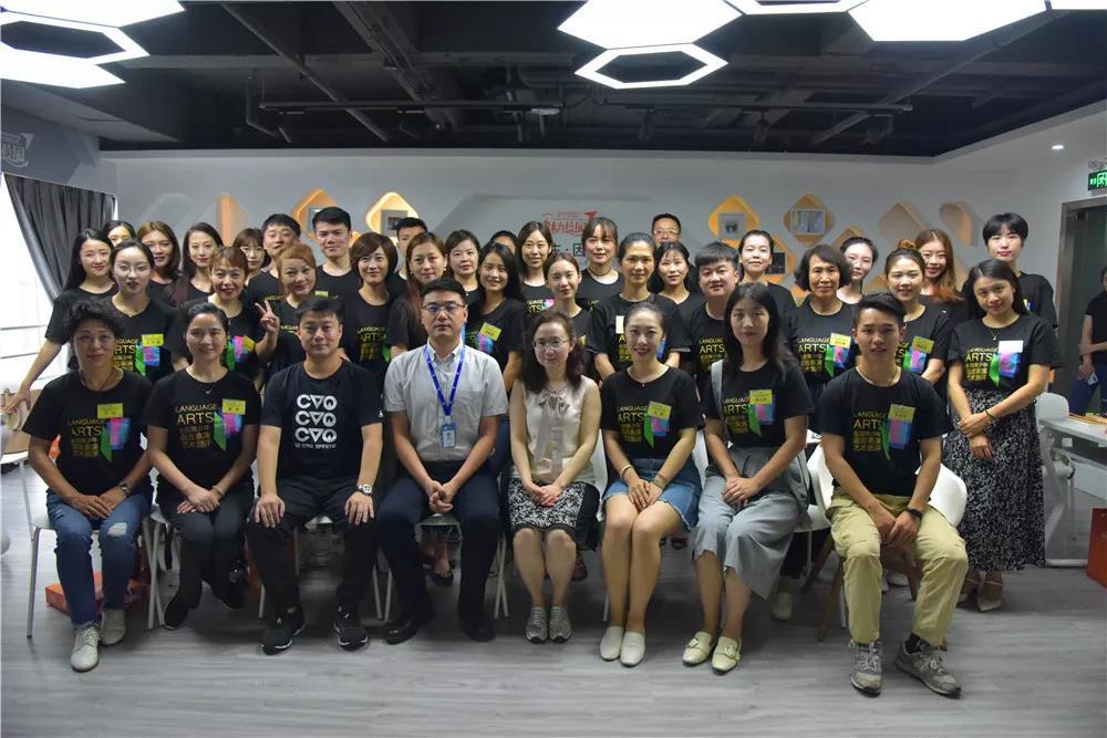 因艺而生,因美而聚!第四十二期全国金牌教师培训班圆满收官!